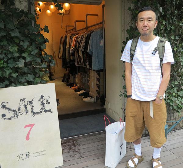 f:id:hynm_tadashi_sato:20160724013612j:plain