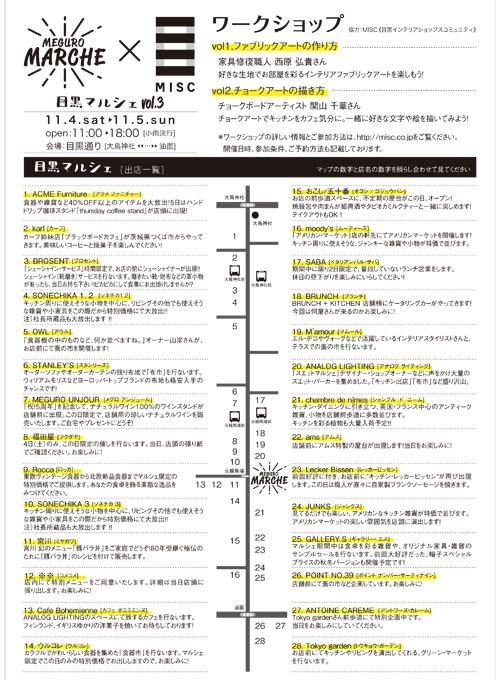 f:id:hynm_tadashi_sato:20171103170403j:plain