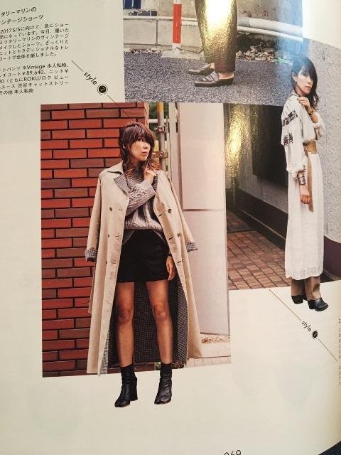 f:id:hynm_takei_ryo:20161213145246j:plain