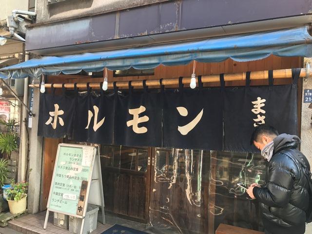 f:id:hynm_takei_ryo:20170111112404j:plain
