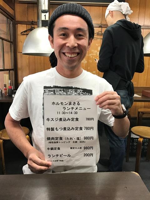 f:id:hynm_takei_ryo:20170111113440j:plain