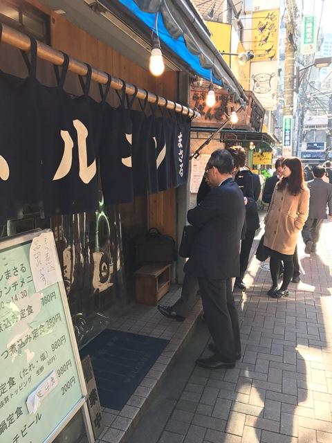f:id:hynm_takei_ryo:20170111121153j:plain