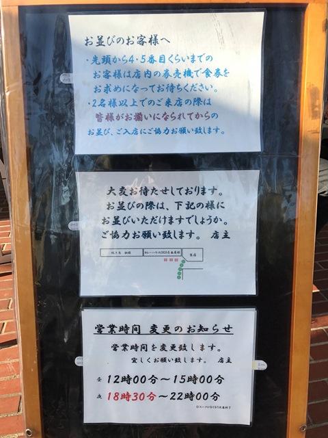 f:id:hynm_takei_ryo:20170204144752j:plain