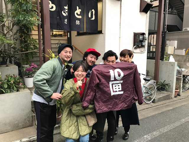 f:id:hynm_takei_ryo:20170218164311j:plain