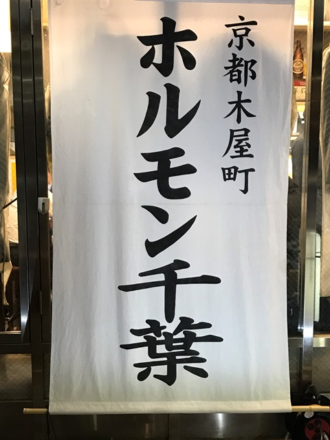 f:id:hynm_takei_ryo:20170220201128j:plain