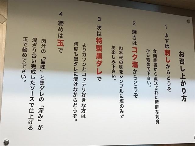 f:id:hynm_takei_ryo:20170220201508j:plain