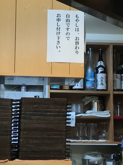 f:id:hynm_takei_ryo:20170220215114j:plain