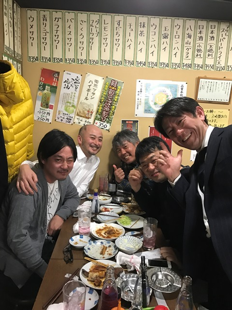 f:id:hynm_takei_ryo:20170308212614j:plain