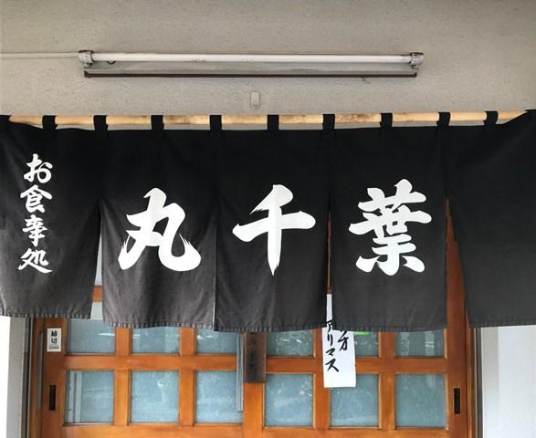 f:id:hynm_takei_ryo:20170330142503j:plain