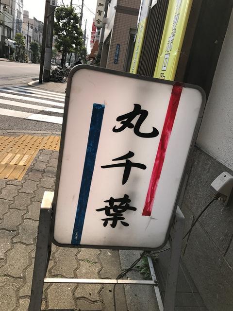 f:id:hynm_takei_ryo:20170330142516j:plain