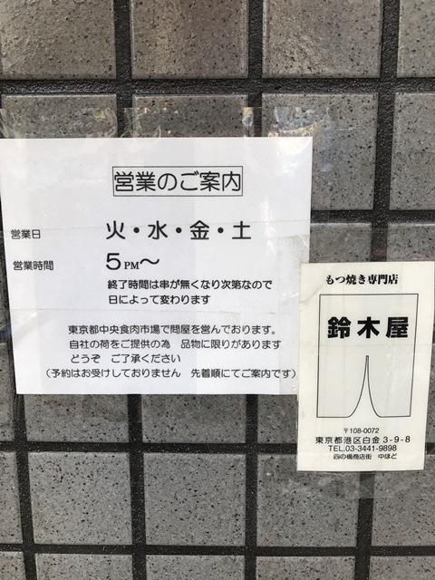 f:id:hynm_takei_ryo:20170610160004j:plain