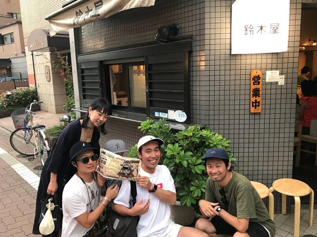 f:id:hynm_takei_ryo:20170610182203j:plain