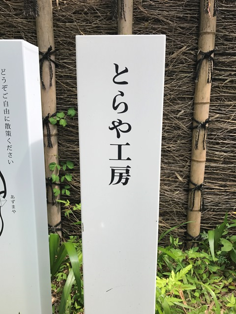f:id:hynm_takei_ryo:20170611134409j:plain