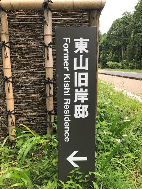 f:id:hynm_takei_ryo:20170611134426j:plain