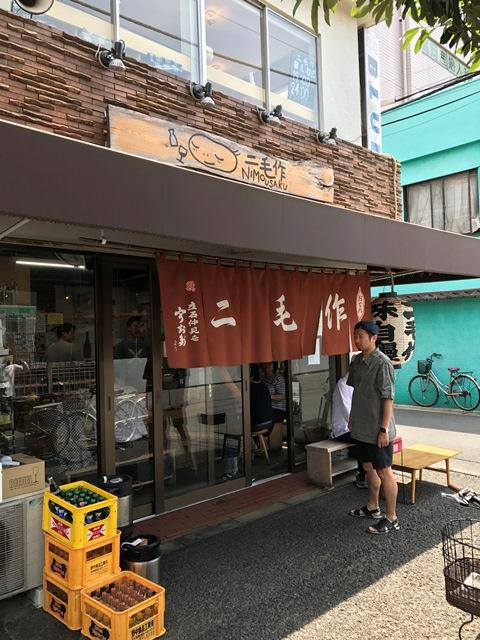f:id:hynm_takei_ryo:20170624130008j:plain