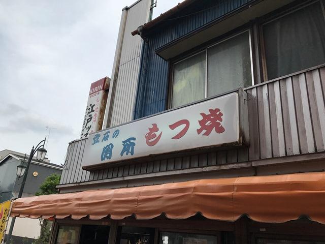 f:id:hynm_takei_ryo:20170624155622j:plain