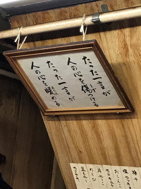 f:id:hynm_takei_ryo:20170624161750j:plain