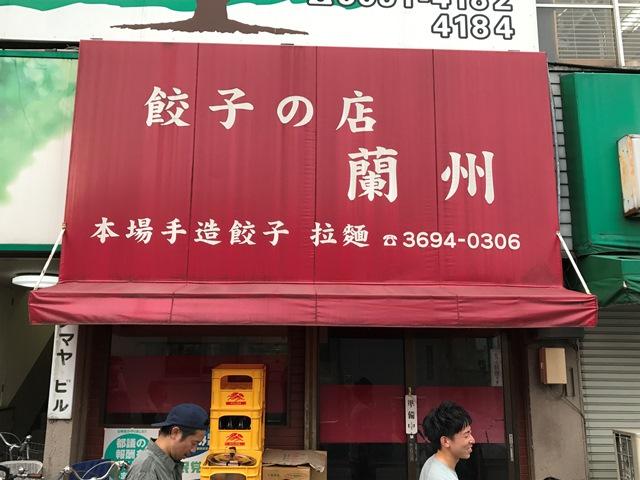 f:id:hynm_takei_ryo:20170624173326j:plain