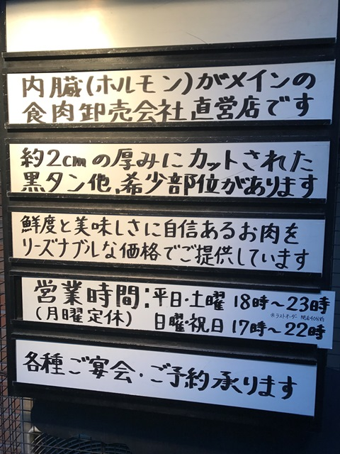 f:id:hynm_takei_ryo:20170705184823j:plain