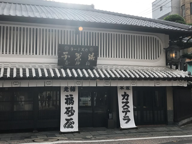 f:id:hynm_takei_ryo:20170826165141j:plain