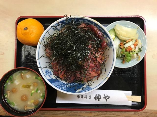 f:id:hynm_takei_ryo:20171108124437j:plain