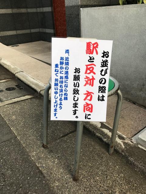 f:id:hynm_takei_ryo:20171216140751j:plain
