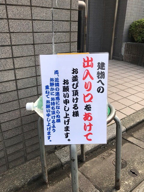 f:id:hynm_takei_ryo:20171216141113j:plain