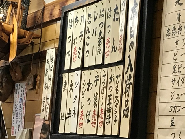 f:id:hynm_takei_ryo:20171216142155j:plain