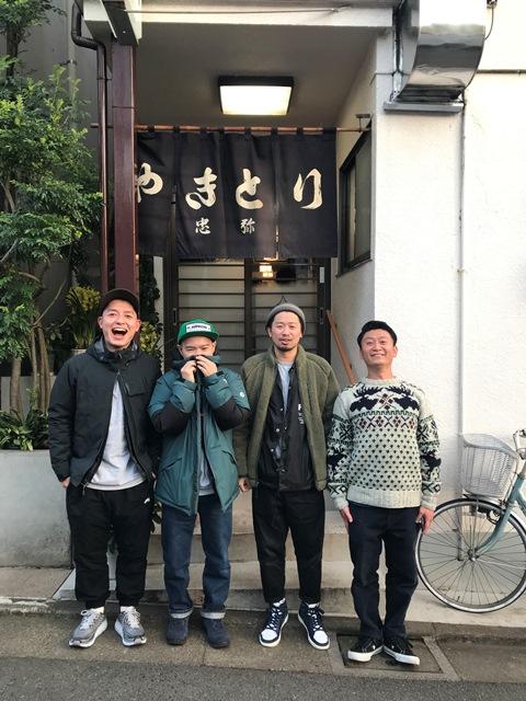 f:id:hynm_takei_ryo:20171216160110j:plain