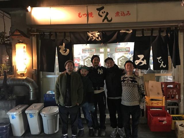 f:id:hynm_takei_ryo:20171216175428j:plain