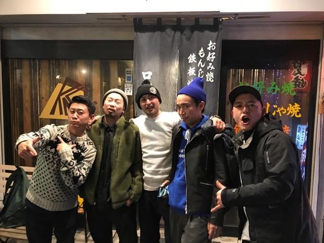 f:id:hynm_takei_ryo:20171216193522j:plain