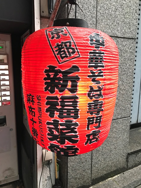 f:id:hynm_takei_ryo:20180222131208j:plain