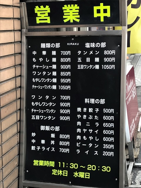 f:id:hynm_takei_ryo:20180324124600j:plain