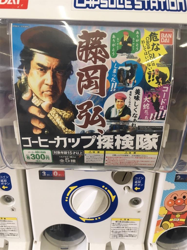 f:id:hynm_takeuchi:20161228023328j:image