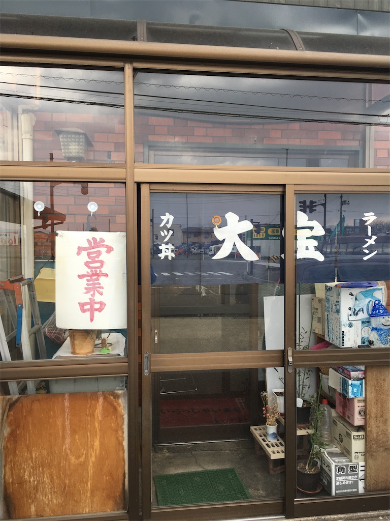 f:id:hynm_takeuchi:20170415203802j:image