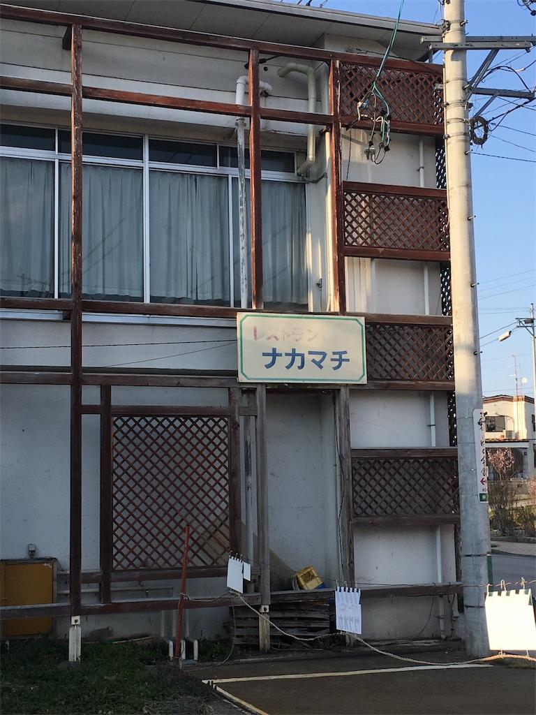 f:id:hynm_takeuchi:20170415204050j:image