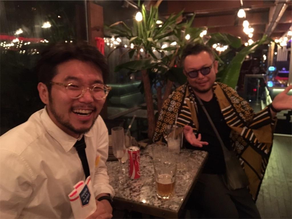 f:id:hynm_takeuchi:20170921221549j:image