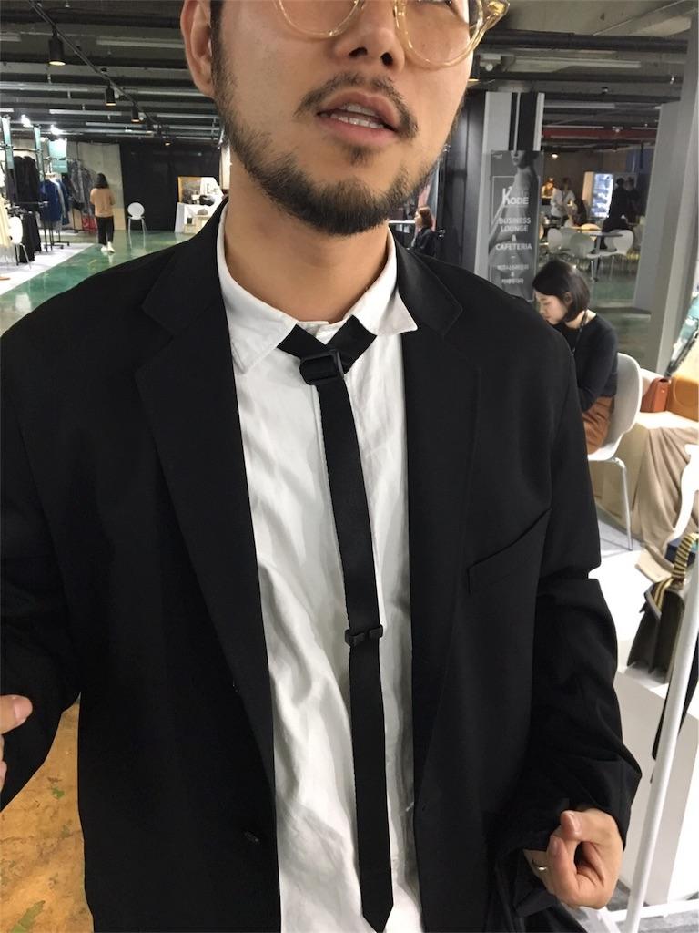 f:id:hynm_takeuchi:20170921221628j:image