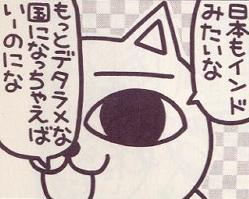 f:id:hynm_takeuchi:20180522144049j:plain