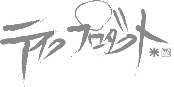 f:id:hynm_takeuchi:20190214094719j:plain