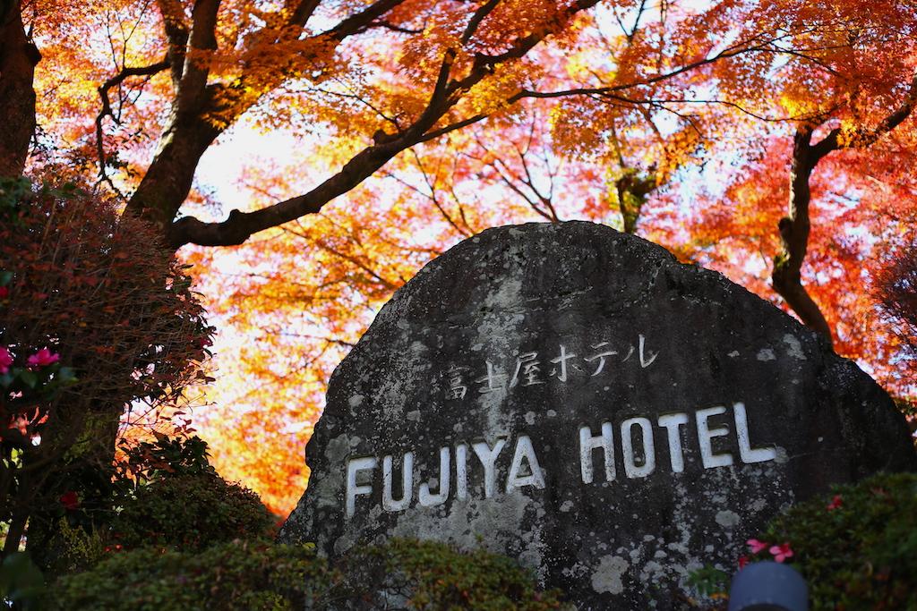 f:id:hynm_yamazawa:20171130230908j:plain