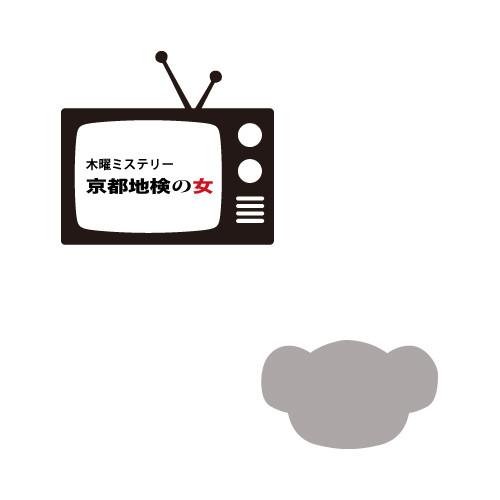 f:id:hynm_yokoyama:20160617074000j:plain