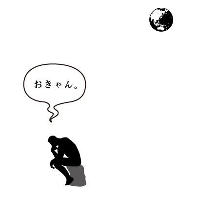 f:id:hynm_yokoyama:20160630070910j:plain