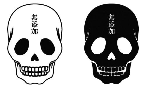 f:id:hynm_yokoyama:20161226141138j:plain