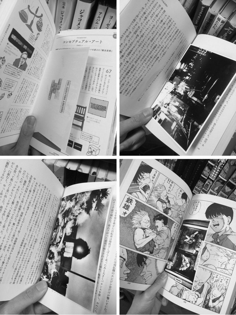 f:id:hynm_yokoyama:20170106082245j:plain