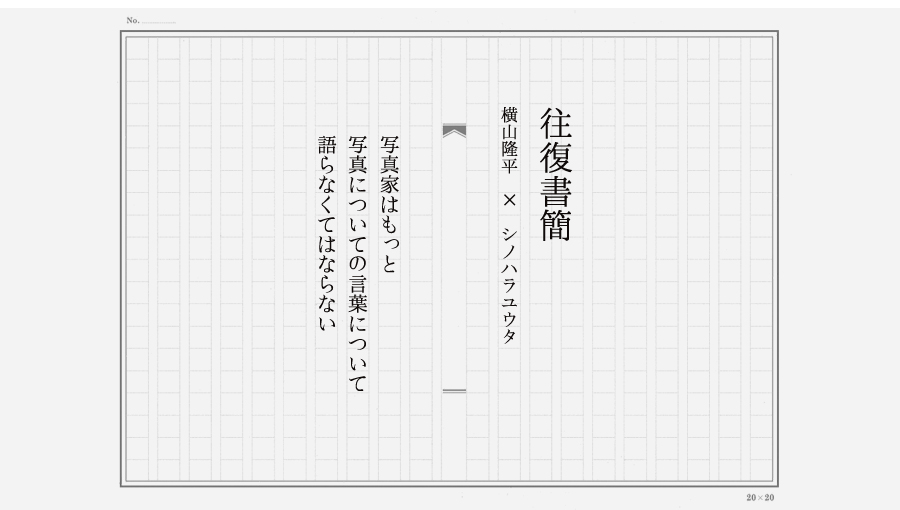 f:id:hynm_yokoyama:20170115152937j:plain