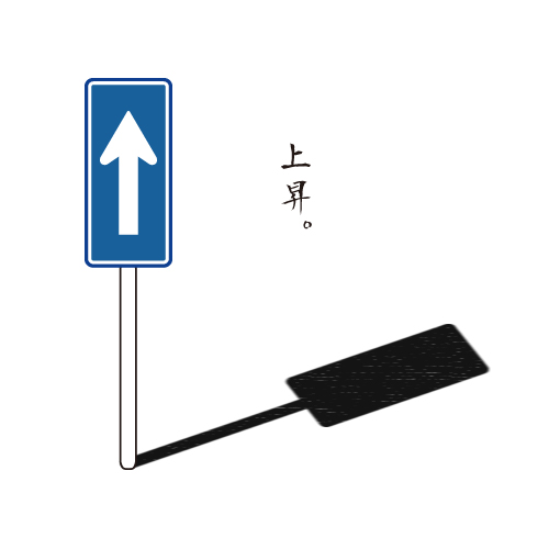 f:id:hynm_yokoyama:20170221111853j:plain