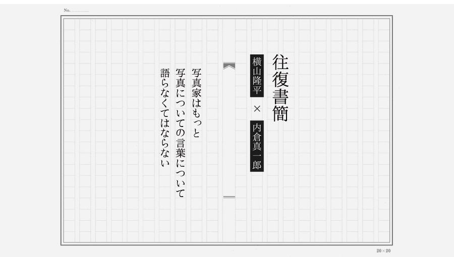 f:id:hynm_yokoyama:20170506080025j:plain