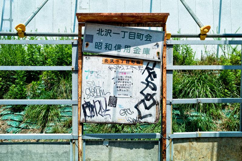 f:id:hynm_yokoyama:20170728121135j:plain