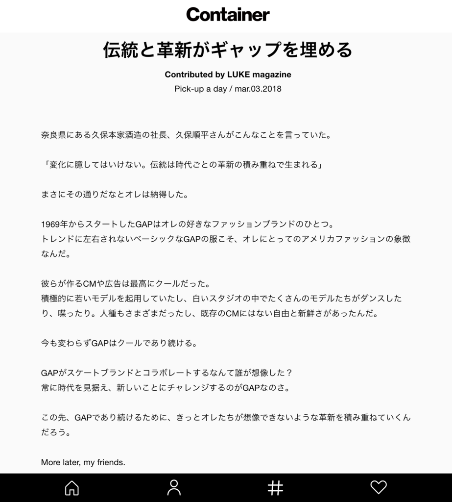 f:id:hynm_yoshitaro:20180312135833p:plain